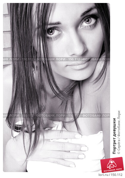 Портрет девушки, фото № 150112, снято 2 октября 2005 г. (c) Серёга / Фотобанк Лори