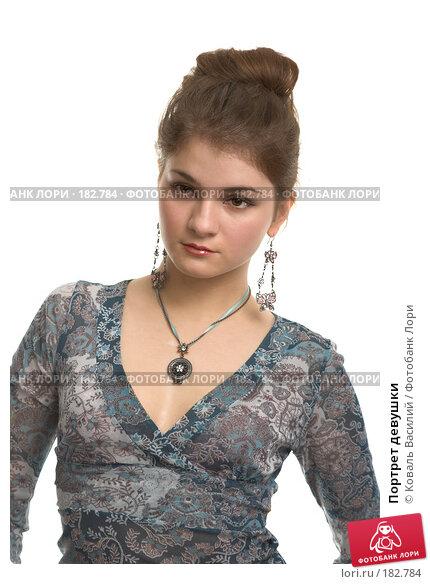Портрет девушки, фото № 182784, снято 2 ноября 2006 г. (c) Коваль Василий / Фотобанк Лори