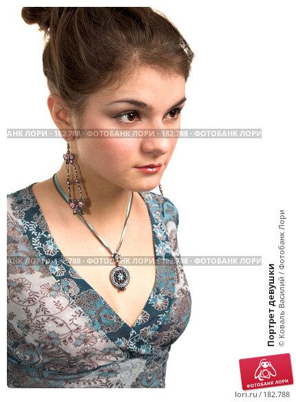 Портрет девушки, фото № 182788, снято 2 ноября 2006 г. (c) Коваль Василий / Фотобанк Лори