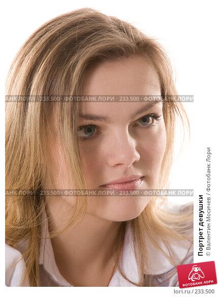 Портрет девушки, фото № 233500, снято 9 марта 2008 г. (c) Валентин Мосичев / Фотобанк Лори