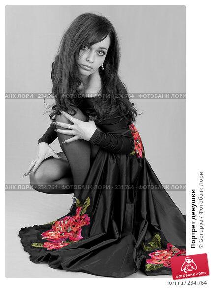 Портрет девушки, фото № 234764, снято 23 января 2008 г. (c) Goruppa / Фотобанк Лори