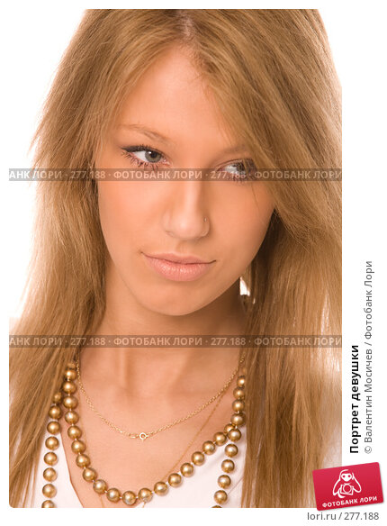 Купить «Портрет девушки», фото № 277188, снято 19 апреля 2008 г. (c) Валентин Мосичев / Фотобанк Лори