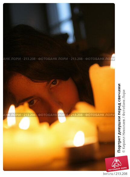 Портрет девушки перед свечами, фото № 213208, снято 15 декабря 2005 г. (c) Кирилл Николаев / Фотобанк Лори