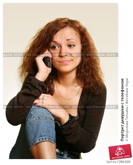 Портрет девушки с телефоном, фото № 284920, снято 1 мая 2007 г. (c) Морозова Татьяна / Фотобанк Лори