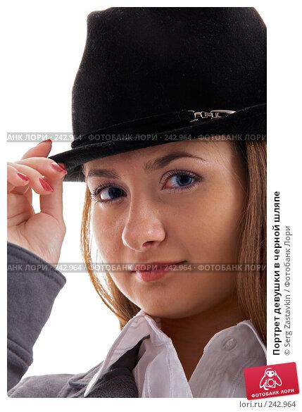 Портрет девушки в черной шляпе, фото № 242964, снято 2 февраля 2008 г. (c) Serg Zastavkin / Фотобанк Лори