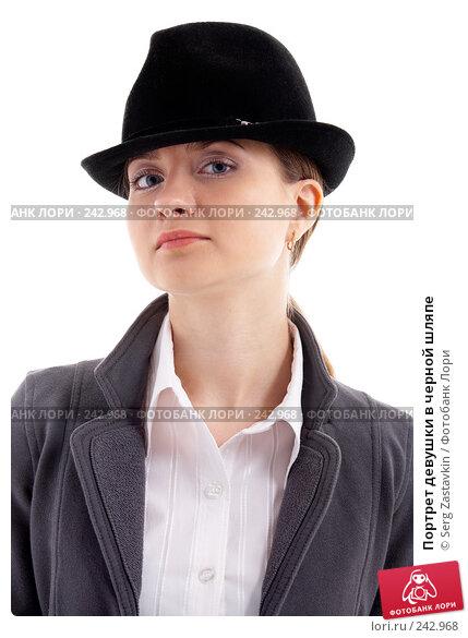 Портрет девушки в черной шляпе, фото № 242968, снято 2 февраля 2008 г. (c) Serg Zastavkin / Фотобанк Лори