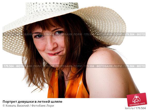 Купить «Портрет девушки в летней шляпе», фото № 179504, снято 19 июля 2007 г. (c) Коваль Василий / Фотобанк Лори