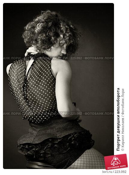 Портрет девушки вполоборота, фото № 223092, снято 14 июля 2007 г. (c) Кирилл Николаев / Фотобанк Лори