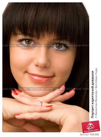 Портрет кареглазой девушки, фото № 164592, снято 22 декабря 2007 г. (c) Валентин Мосичев / Фотобанк Лори