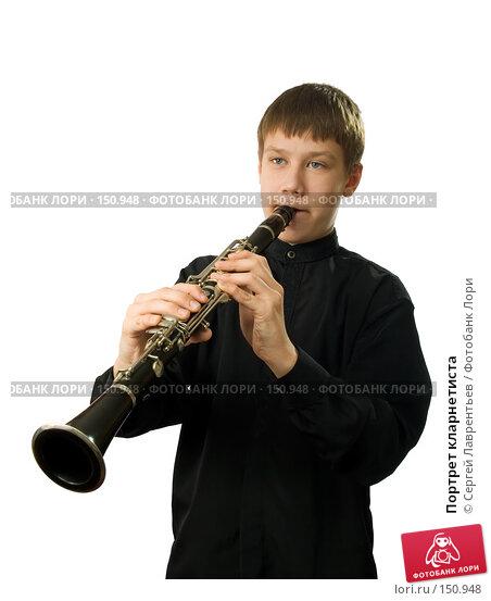 Портрет кларнетиста, фото № 150948, снято 16 декабря 2007 г. (c) Сергей Лаврентьев / Фотобанк Лори