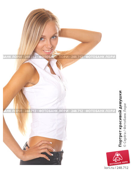 Купить «Портрет красивой девушки», фото № 248712, снято 24 сентября 2007 г. (c) Серёга / Фотобанк Лори
