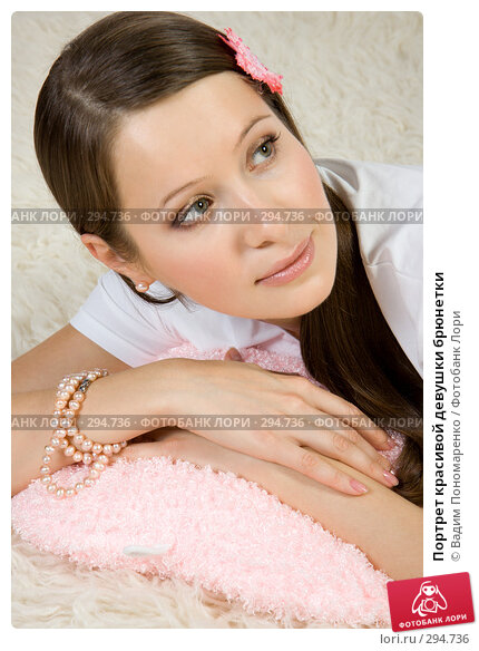 Портрет красивой девушки брюнетки, фото № 294736, снято 22 сентября 2007 г. (c) Вадим Пономаренко / Фотобанк Лори