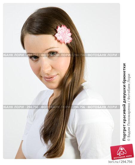 Портрет красивой девушки брюнетки, фото № 294756, снято 22 сентября 2007 г. (c) Вадим Пономаренко / Фотобанк Лори