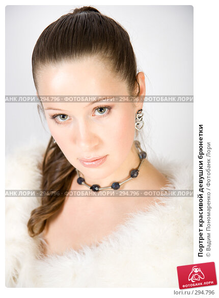 Портрет красивой девушки брюнетки, фото № 294796, снято 22 сентября 2007 г. (c) Вадим Пономаренко / Фотобанк Лори