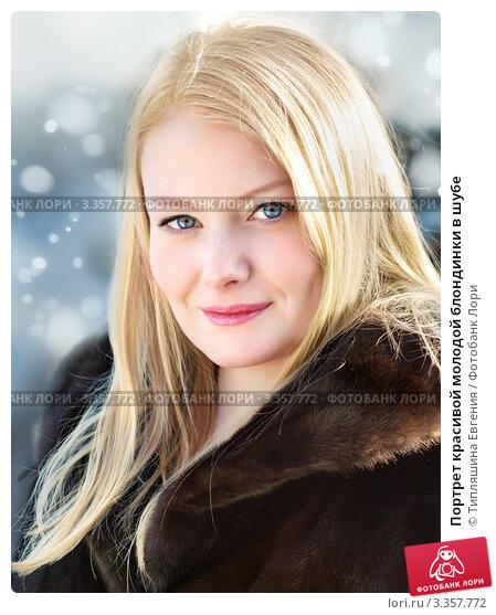 молоденькая блондинка фото