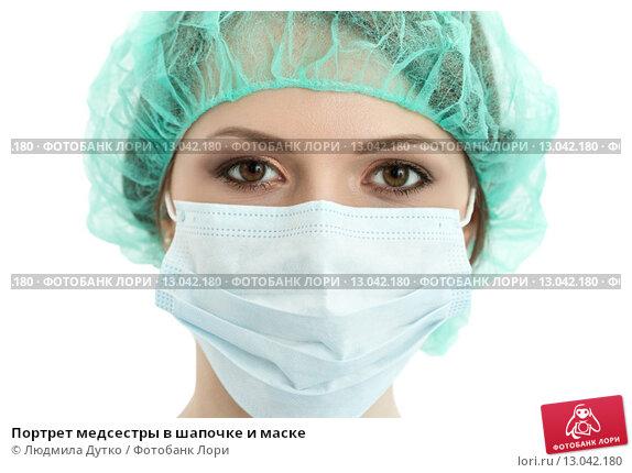 Портрет медсестры в шапочке и маске, фото № 13042180, снято 31 июля 2015 г. (c) Людмила Дутко / Фотобанк Лори