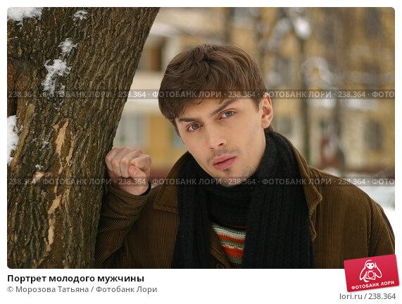 Портрет молодого мужчины, фото № 238364, снято 18 февраля 2005 г. (c) Морозова Татьяна / Фотобанк Лори