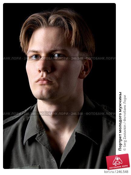 Портрет молодого мужчины, фото № 246548, снято 9 марта 2008 г. (c) Serg Zastavkin / Фотобанк Лори