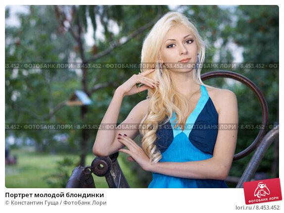блондинка с фотографом