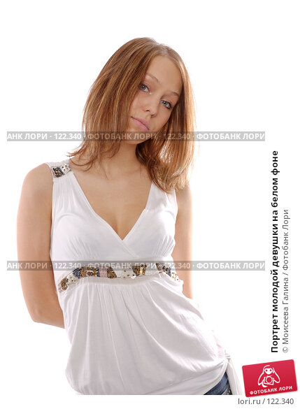 Портрет молодой девушки на белом фоне, фото № 122340, снято 28 октября 2007 г. (c) Моисеева Галина / Фотобанк Лори