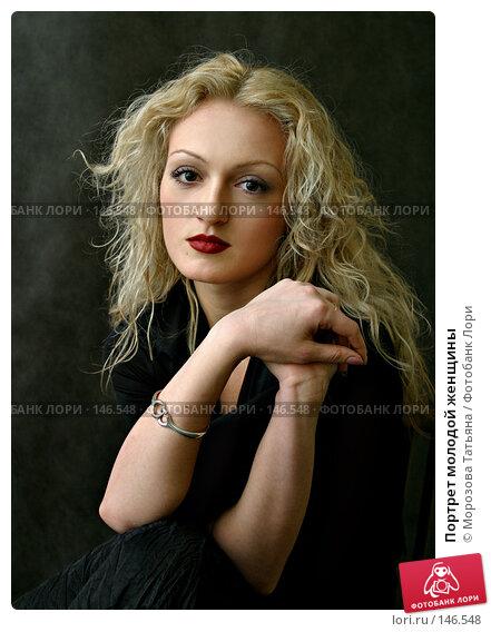 Портрет молодой женщины, фото № 146548, снято 24 февраля 2004 г. (c) Морозова Татьяна / Фотобанк Лори