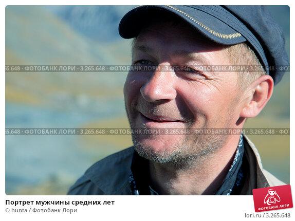 Купить «Портрет мужчины средних лет», фото № 3265648, снято 15 августа 2011 г. (c) hunta / Фотобанк Лори