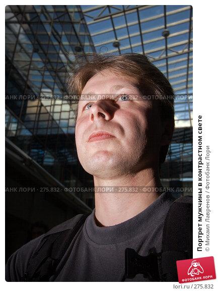Портрет мужчины в контрастном свете, фото № 275832, снято 26 апреля 2008 г. (c) Михаил Лавренов / Фотобанк Лори