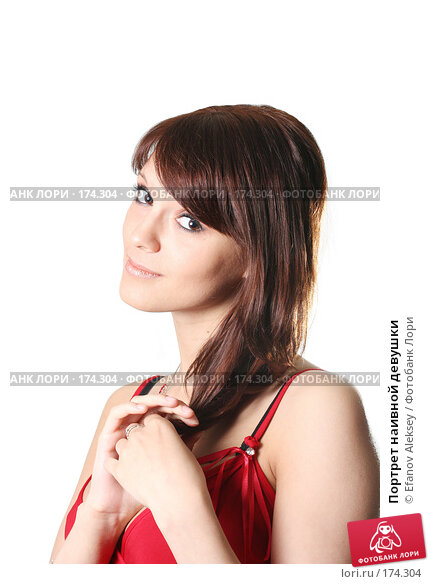 Портрет наивной девушки, фото № 174304, снято 12 апреля 2007 г. (c) Efanov Aleksey / Фотобанк Лори