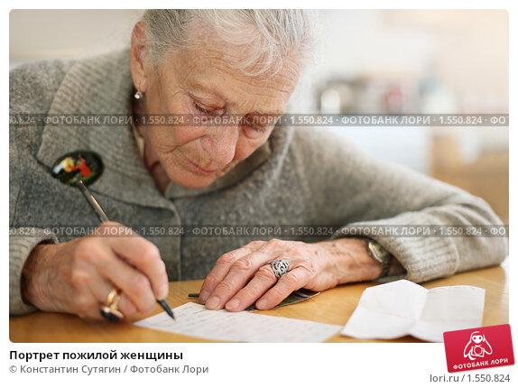 Портрет пожилой женщины. Стоковое фото, фотограф Константин Сутягин / Фотобанк Лори