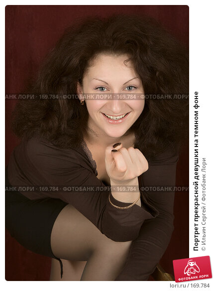 Портрет прекрасной девушки на темном фоне, фото № 169784, снято 7 января 2008 г. (c) Ильин Сергей / Фотобанк Лори