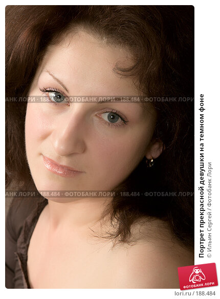 Портрет прекрасной девушки на темном фоне, фото № 188484, снято 7 января 2008 г. (c) Ильин Сергей / Фотобанк Лори