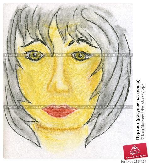 Портрет (рисунок пастелью), иллюстрация № 256424 (c) Василий Каргандюм / Фотобанк Лори