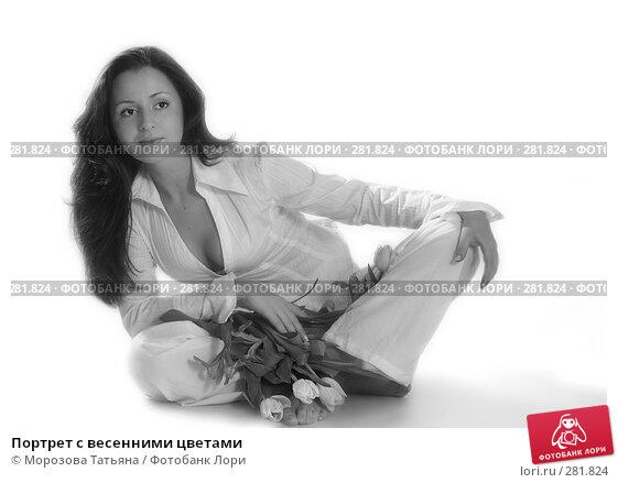 Портрет с весенними цветами, фото № 281824, снято 20 мая 2006 г. (c) Морозова Татьяна / Фотобанк Лори