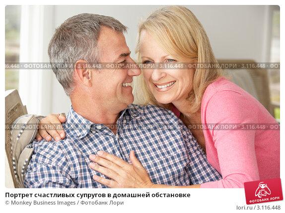 foto-suprugov-domashnee