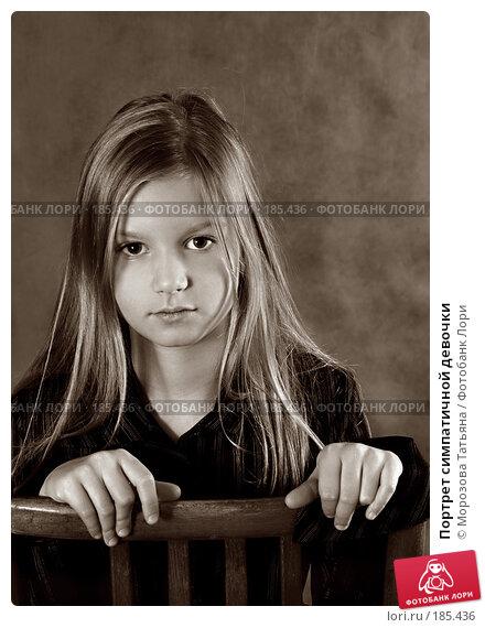 Портрет симпатичной девочки, фото № 185436, снято 13 октября 2004 г. (c) Морозова Татьяна / Фотобанк Лори