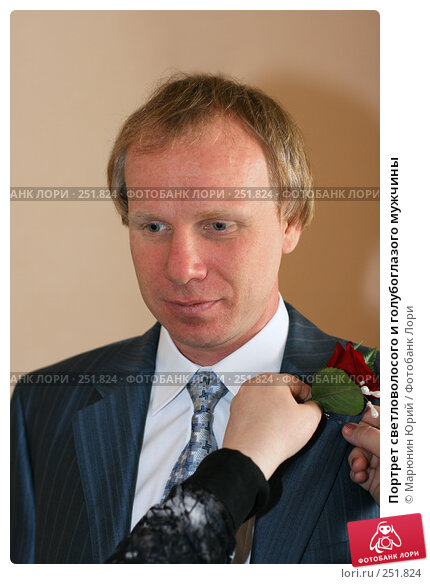 Портрет светловолосого и голубоглазого мужчины, фото № 251824, снято 15 марта 2008 г. (c) Марюнин Юрий / Фотобанк Лори