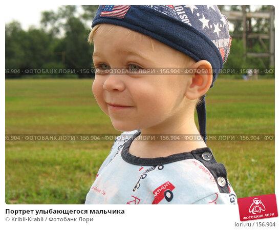 Портрет улыбающегося мальчика, фото № 156904, снято 5 августа 2007 г. (c) Kribli-Krabli / Фотобанк Лори