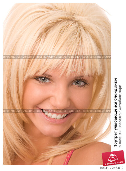 Портрет улыбающейся блондинки, фото № 246012, снято 6 апреля 2008 г. (c) Валентин Мосичев / Фотобанк Лори