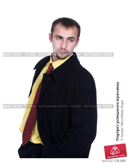 Портрет успешного мужчины, фото № 176900, снято 12 октября 2007 г. (c) hunta / Фотобанк Лори