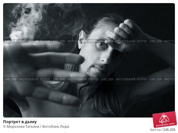 Портрет в дыму, фото № 248208, снято 7 апреля 2008 г. (c) Морозова Татьяна / Фотобанк Лори