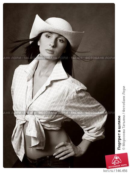 Портрет в шляпе, фото № 146456, снято 23 июня 2007 г. (c) Морозова Татьяна / Фотобанк Лори