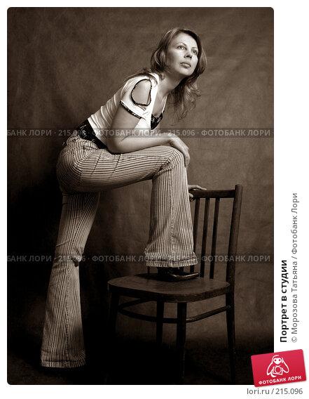 Портрет в студии, фото № 215096, снято 4 мая 2005 г. (c) Морозова Татьяна / Фотобанк Лори