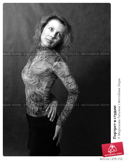 Портрет в студии, фото № 215112, снято 4 мая 2005 г. (c) Морозова Татьяна / Фотобанк Лори