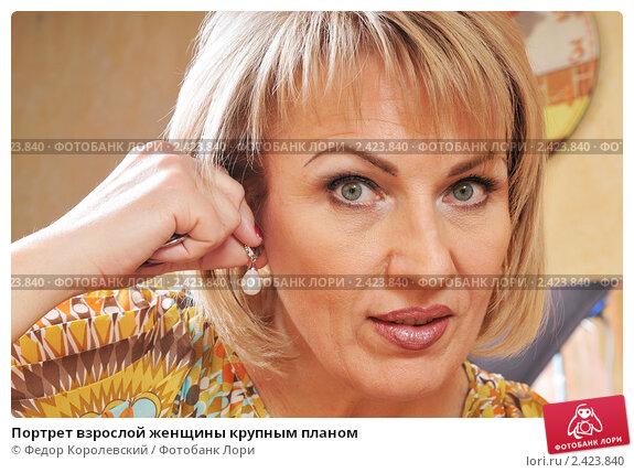 devushka-bolshoy-zrelie-dirki-krupniy-plan-foto-mnogo
