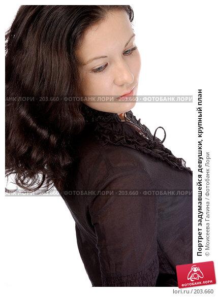Портрет задумавшейся девушки, крупный план, фото № 203660, снято 15 декабря 2007 г. (c) Моисеева Галина / Фотобанк Лори