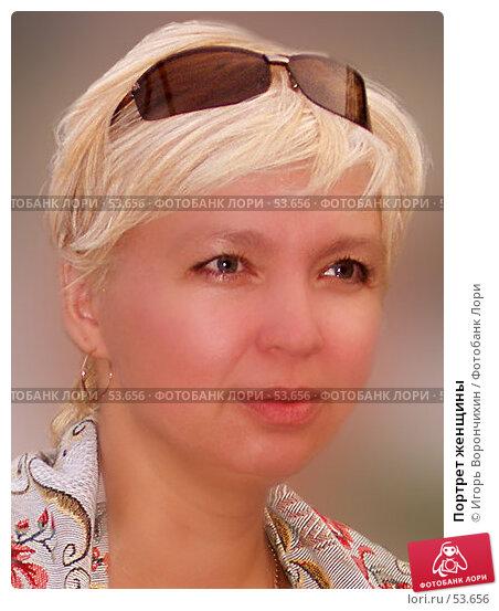 Купить «Портрет женщины», фото № 53656, снято 15 июля 2006 г. (c) Игорь Ворончихин / Фотобанк Лори