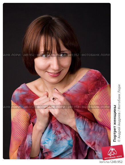 Портрет женщины, фото № 249952, снято 25 ноября 2007 г. (c) Андрей Андреев / Фотобанк Лори