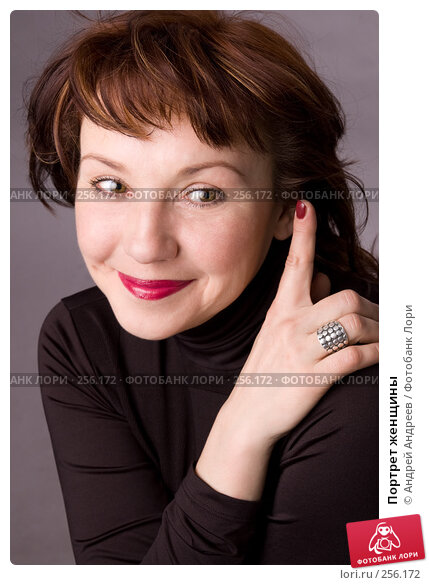 Портрет женщины, фото № 256172, снято 5 апреля 2008 г. (c) Андрей Андреев / Фотобанк Лори