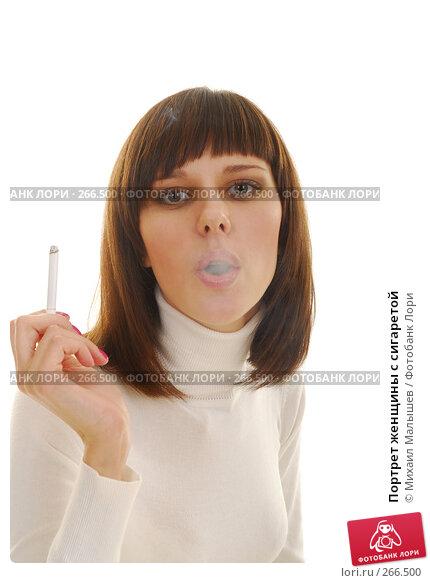 Купить «Портрет женщины с сигаретой», фото № 266500, снято 19 января 2008 г. (c) Михаил Малышев / Фотобанк Лори