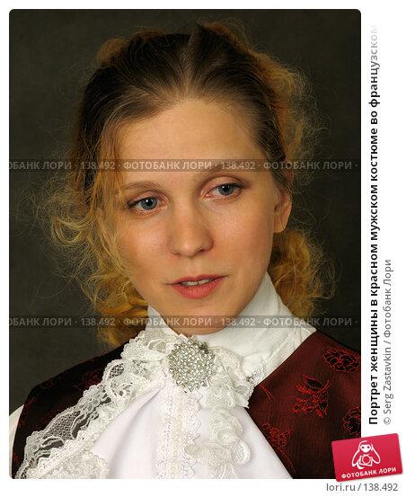 Портрет женщины в красном мужском костюме во французском стиле конца 18 века, фото № 138492, снято 7 января 2006 г. (c) Serg Zastavkin / Фотобанк Лори